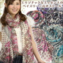 () ★ exotic essences Paisley x floral scarf 10P18Oct13 large/thick / large stall / wedding / muffler/women 's/men's
