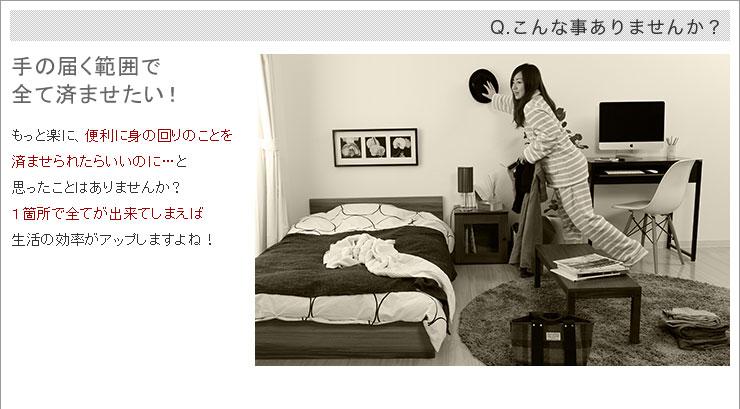 lala-sty  라쿠텐 일본: 침대 침대 프레임 싱글 침대 파이프 침대 ...