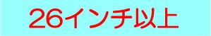 """【湘南鵠沼海岸発信】レインボービーチクルーザー """"20KAM-HWY クリーミーブルー×ホワイト""""MODEL:レインボー""""20KAM-HWY 20KAM-HWY CreamyBlue×White""""自転車 ビーチクルーザー メンズ レディース 20インチ レインボー 【湘南No1ビーチクルーザー】"""