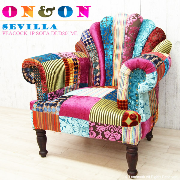 Boho Patchwork Chair Design Ideas
