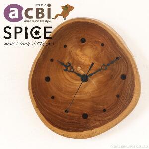 チーク無垢 壁掛け時計