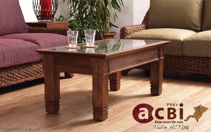 アジアン家具 @CBi アクビィ acbi チーク無垢木製 リビング センターローテーブル ACT018KA