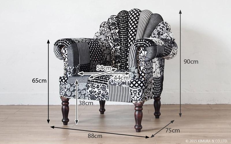 均的な日本人体型にフィットする様に設計されたサイズ感で座り心地も抜群。リラックスタイムにぴったりな二人用ソファーです。