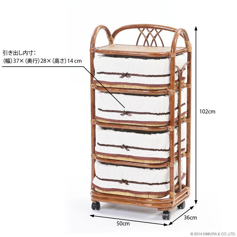 インテリアショップLandmark(ランドマーク)。人気の籐(ラタン)製収納家具を大阪より通販にてアウトレット並の激安価格で送料無料でお届け致します。
