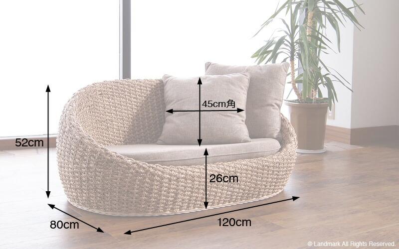 使い安い丁度良いサイズにデザインされたソファーです。