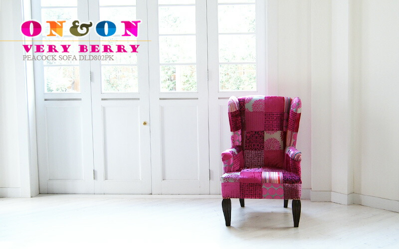 ON&ON ディレクター チェアー パッチワーク ピンク VERY BERRY DLC120PK  KARE Design Bohemian Life エスニック ボヘミアン