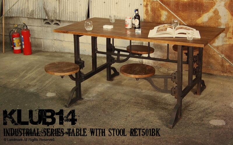 インダストリアル家具 ダイニングテーブルセット RET501BK