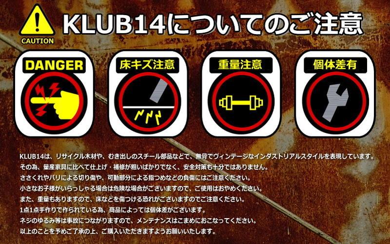 KLUB14 ��ջ���