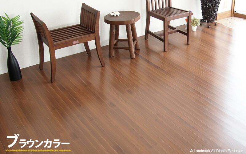 畳のお部屋から簡単リフォーム、模様替え、イメチェン、床の保護に最適なウッドカーペット。