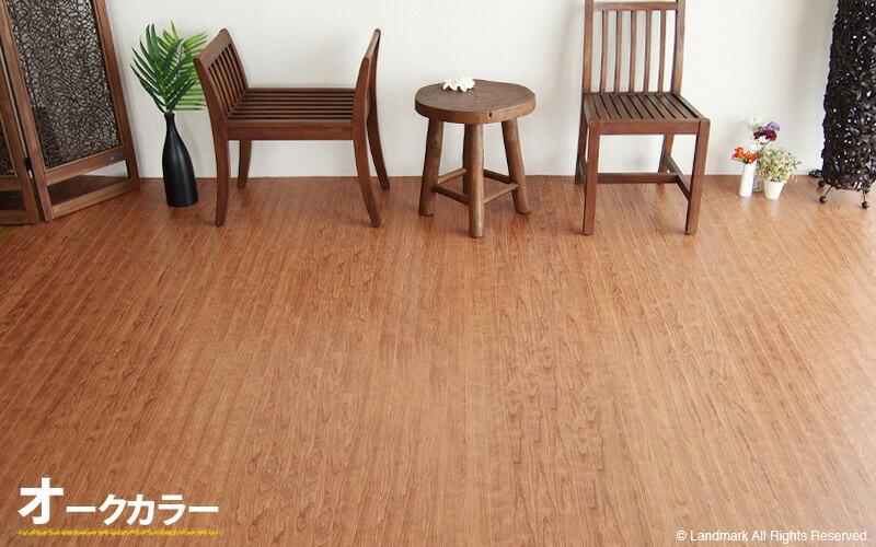 畳のお部屋から簡単リフォーム、模様替え、イメチェン、床の保護に最適なフローリングカーペット。