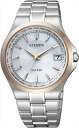 ! Citizen exceed Ref:CB1034-50 A mens watch brand new with people like silver