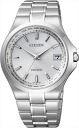 ! Citizen exceed Ref:CB1030-51 A mens watch brand new with people like silver