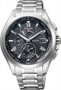 ! Citizen exceed Ref:AT9054-57E mens watch brand new popular silver 2014 October release