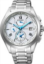 ! Citizen exceed Ref:AT9050-58 A mens watch brand new popular silver 2014 October release