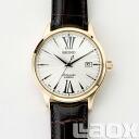 ! Seiko mechanical Ref:SARB066 mens watch brand new popular