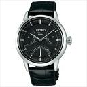 ! Seiko SEIKO presage Ref:SARD005 mens watch brand new popular