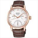 ! Seiko SEIKO presage Ref:SARD006 mens watch brand new popular
