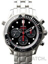 [OMEGA] Seamaster Diver / Ref: 212.30.44.50.01.001 [New] [Men]