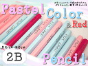 Lapis original pastel pencils (red set) hardness 2B Lapis original name into pencil series