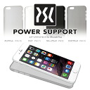 Power Support에 어 자 켓 세트 for iPhone 5 클리어 블랙 (PJK-73): 파워 (Power Support): Lauda.