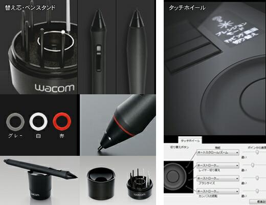 Wacom intuos4 ptk-640 driver windows 7