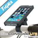 TiGRA Sport BikeCONSOLE Lite iPhone5 iPhone5S iPhone5C bicycle motorcycle holder waterproofing protection against dust bicycle mount case navigator iPhone eyephone Drive recorder cycle computer sports OUTDOOR bicycle accessories goods carrier bag, storin