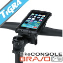 TiGRA Sport BikeCONSOLE BRAVO iPhone5 iPhone5S iPhone5C bicycle motorcycle holder waterproofing protection against dust bicycle mount case navigator iPhone eyephone Drive recorder cycle computer sports OUTDOOR bicycle accessories goods carrier bag, stori
