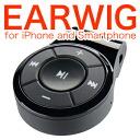 유럽에서 대인기의 Bluetooth(블루투스(Bluetooth)) 리시버 EARWIG 마음에 드는 헤드폰이나 스피커를 무선에 즐길 수 있는 그립부착 Bluetooth(블루투스(Bluetooth)) 리시버 TV・오디오・카메라 오디오 그 외 cellularline제