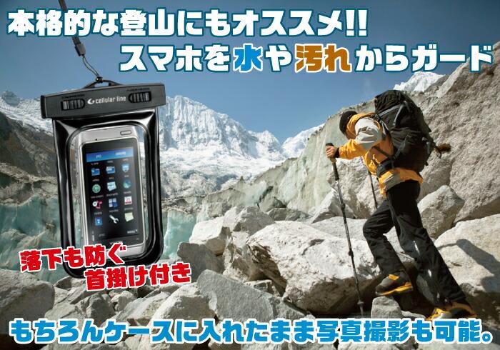 iphone5, iphone4, 방수 케이스, 스마호, 스마트 폰
