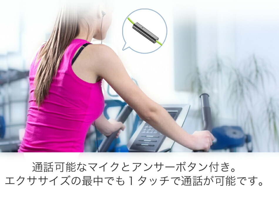 """イヤホンスポーツ高音質"""" width="""