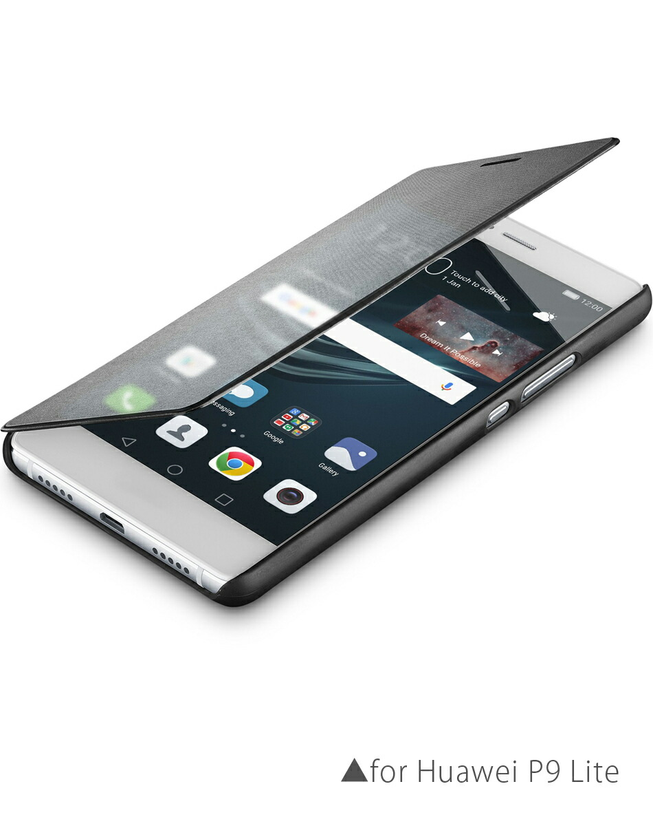 Huawei P9Lite専用 ケース