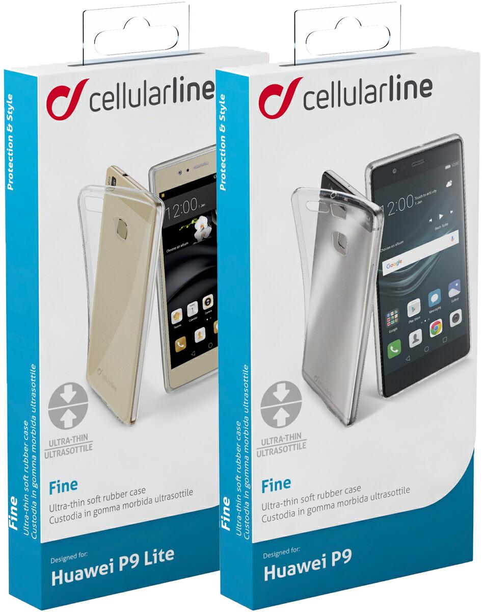 Huawei P9 ケース