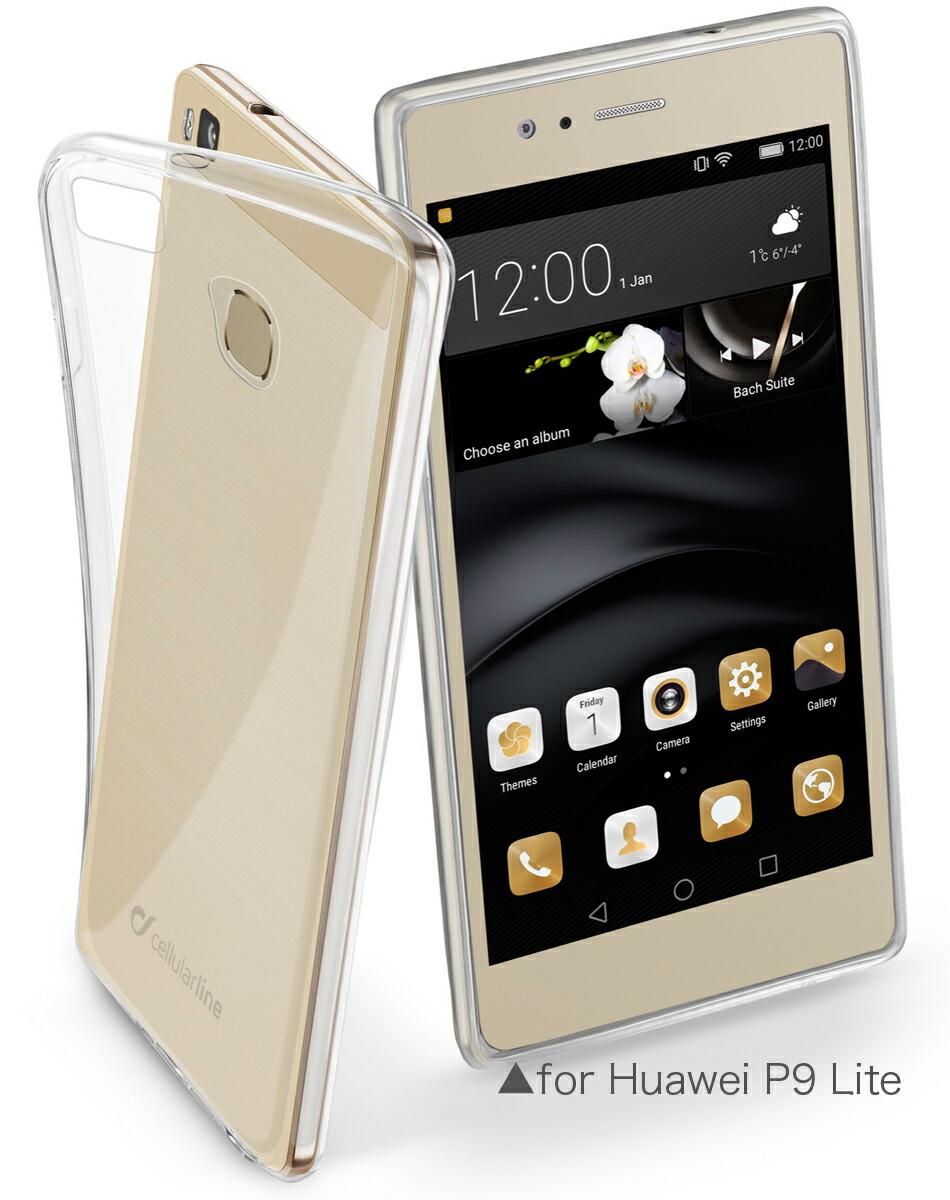 Huawei クリアカバー
