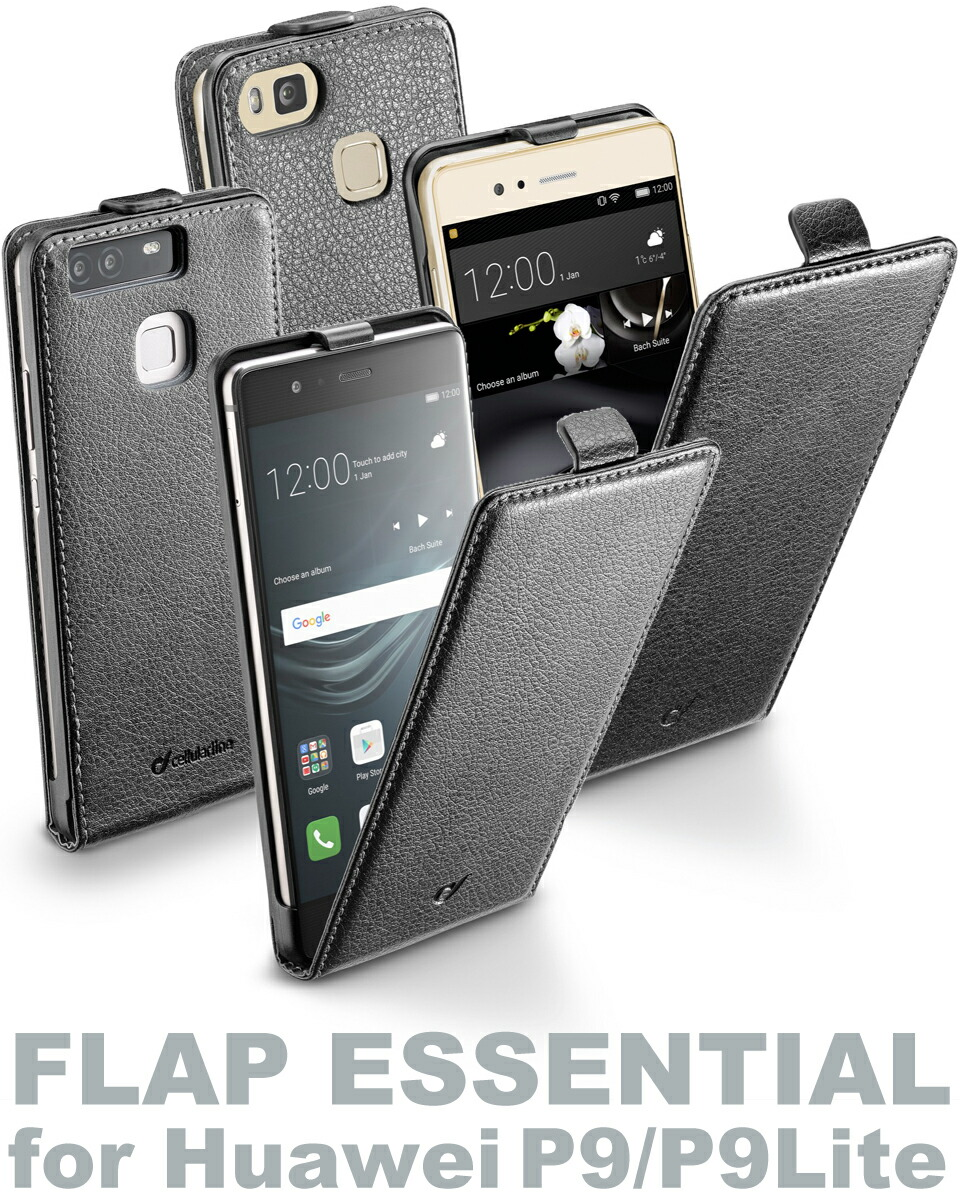 Flap Essential for Huawei P9 P9Lite