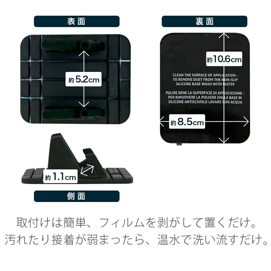 取付けは簡単、フィルムを剥がして置くだけ。汚れたり接着が弱まったら、温水で洗い流すだけ。