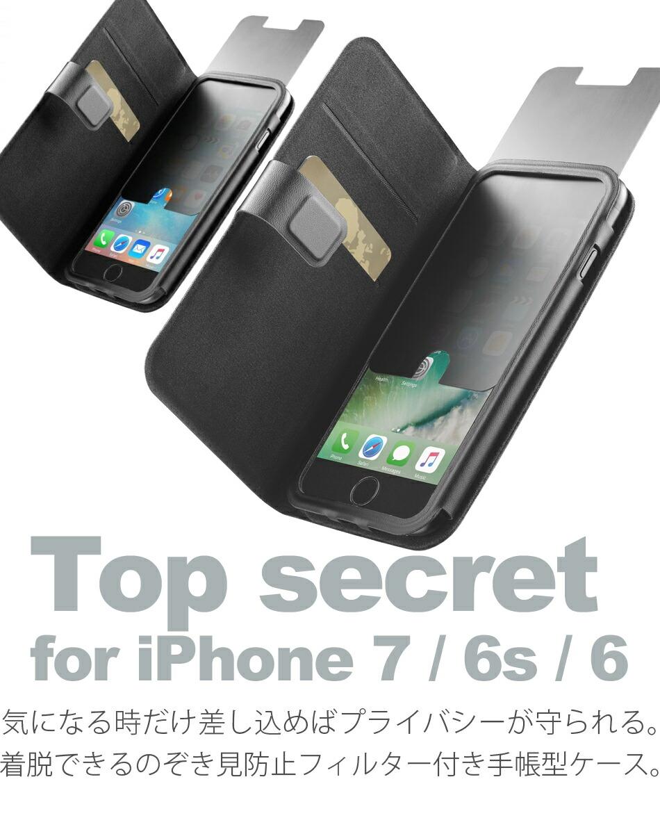 気になる時だけ差し込めば、プライバシーが守られる。着脱できるのぞき見防止フィルター付き手帳型ケース。
