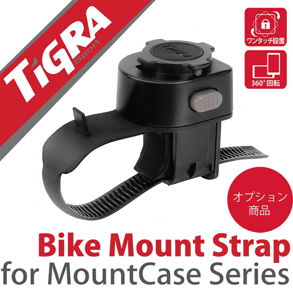Bike Mount Strap