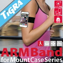 "TiGRA Sport Mount Case series armband ""Mount Case ARM Band"