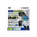 半永久 사용할 수 있는 DVD 렌즈 클리너 블루레이 대응! PS3로도 사용할 수 있다! 정기 유지 관리! XL-790 (Lauda) 크게.