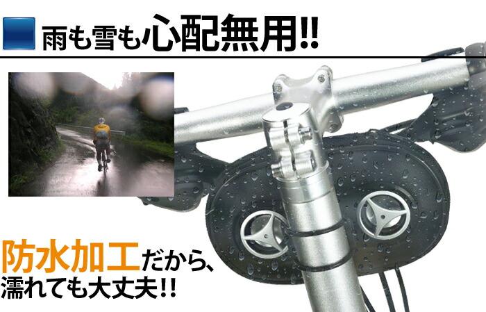 iPhone5S iPhone4S スマホ 自転車 ...