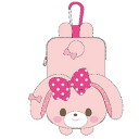 -Carabiner plush pouch
