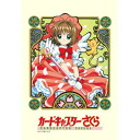 -300-946 300 piece jigsaw puzzle card captor Sakura