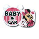 Swing message ★ car supplies ★ ★ baby products ★