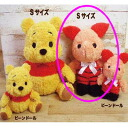 -Plush Toy/small ( piglet ) ★ In my Room ★