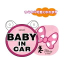Swing message ★ car accessories ★