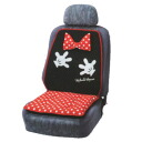 Disney Minnie toy cushion ( /BK double ) ★ lovely mini ★ ★ car supplies ★ [614006]