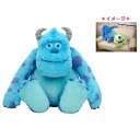 ●Stuffed toy (Surrey )★ monsters university)★