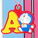 [12275]Acrylic alphabet key chain (A)