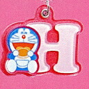 [12277]Acrylic alphabet key chain (H)