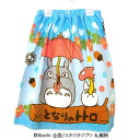 -With a snapping towel / 60 cm length (color rain) [521269]